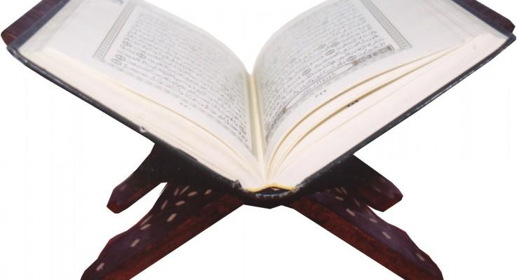 Al Quran adalah Firman Allah