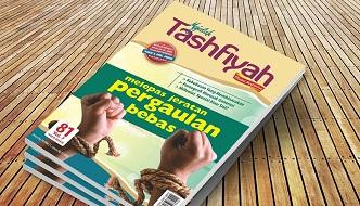 Majalah Terbaru